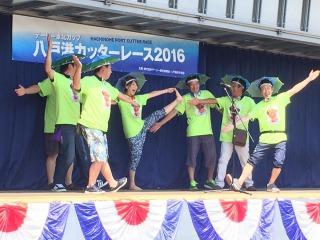 八戸港カッターレース 新コンテスト追加